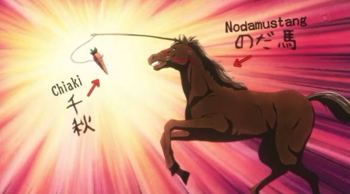 sotohan_nodame_finale6_img014.jpg