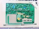 マオイの丘公園(レイアウト図)