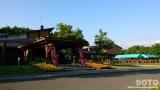 マオイの丘公園(ユンニの湯)