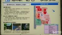 朝日(地図1)
