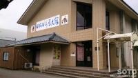 朝日(日本玩具展示館)