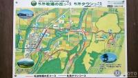 パパスランドさっつる(周辺地図)
