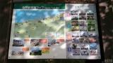 ウトナイ湖自然観察遊歩道(1)