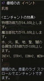 150706-2.jpg
