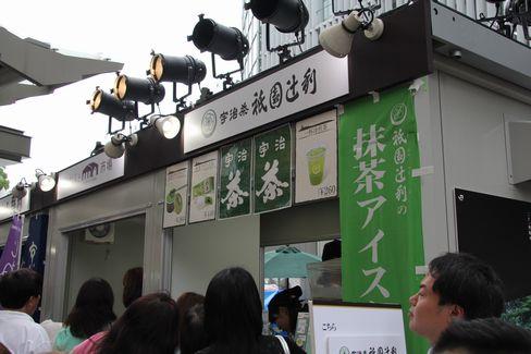祇園辻利のブース_H27.06.21撮影