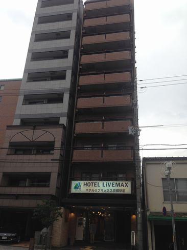 ホテルリブマックス京都駅前_H27.07.08撮影