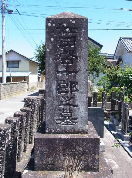 和田啓十郎墓 (1)