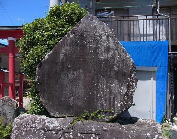 和田啓十郎墓 (3)