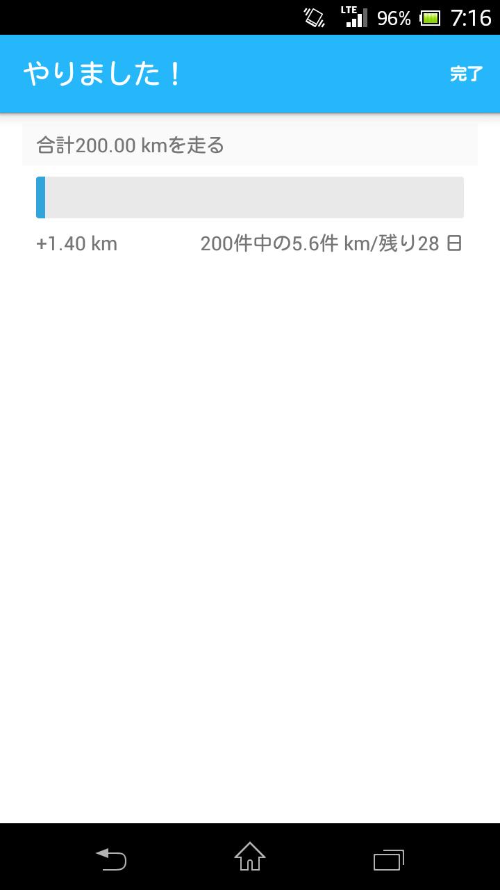 Screenshot_2015-08-04-07-16-01.png