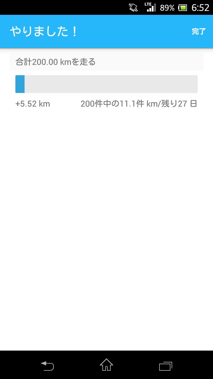 Screenshot_2015-08-05-06-52-08.png
