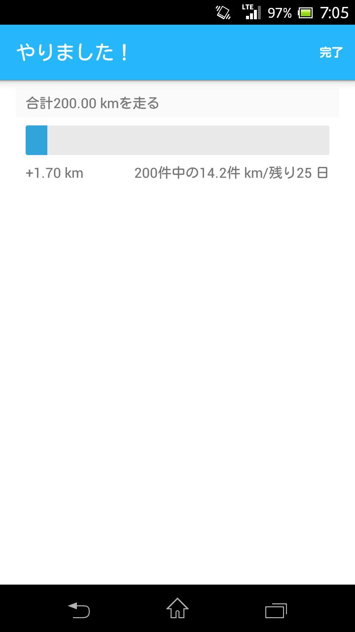 Screenshot_2015-08-07-07-05-13.png