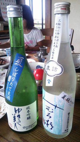 夏酒 20150712