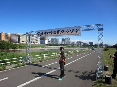 20150705豊平川1