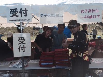 20150705豊平川5