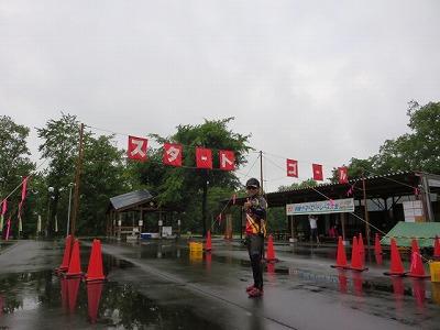 狩勝ロードレース2015-3