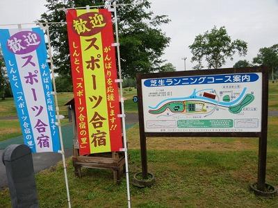 狩勝ロードレース2015-4