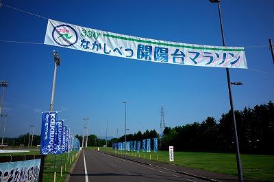 なかしべつ2015-4