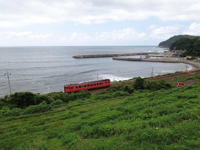 s-14:20列車