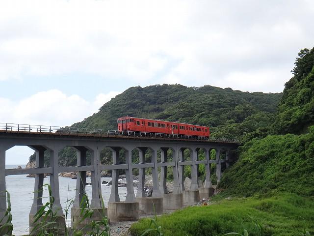 s-14:39列車