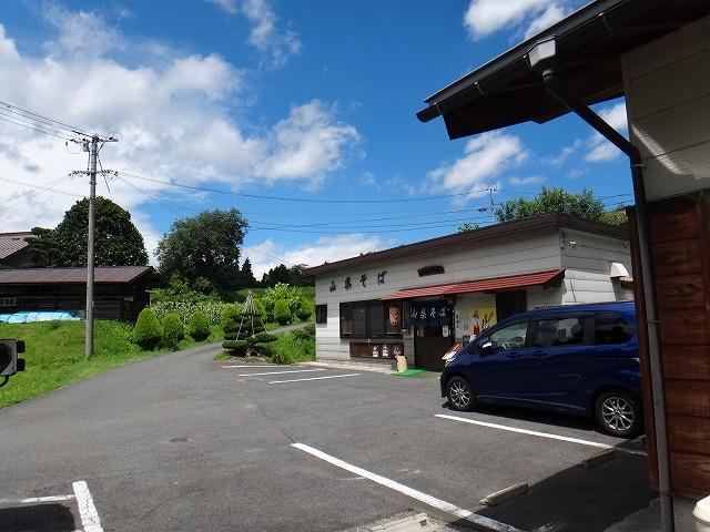 s-10:50山県そば