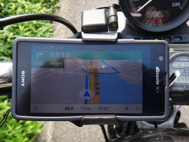 s-9:41グーグルマップ