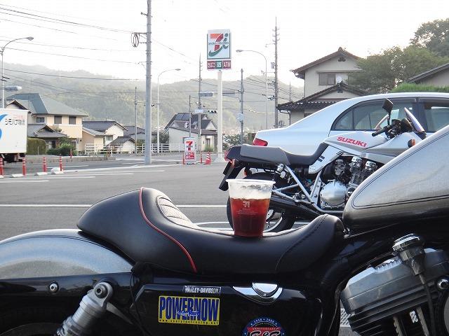 s-6:14コーヒー