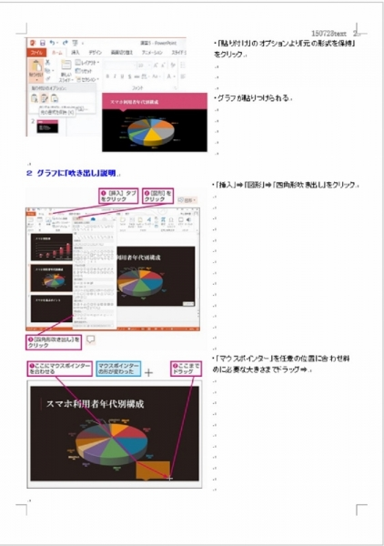 150724blog((2).jpg