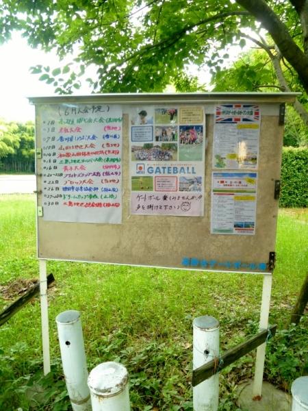 150612blog (1)