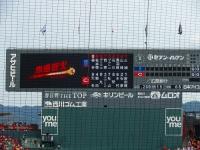 14.9.21 今日のスタメン