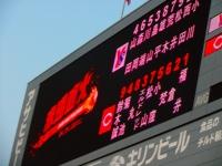 14.9.28 今日のスタメン