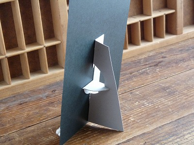 大型カード「海底」