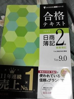NCM_0945.jpg