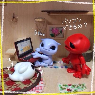 fc2blog_20150717105005745.jpg