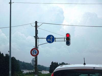 山形の信号