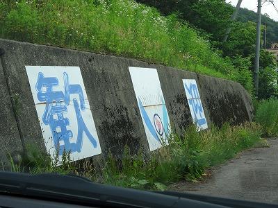 新庄サイクルスポーツセンター 05
