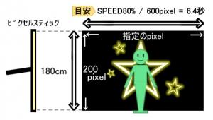pixelmake1.jpg
