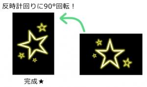 pixelmake2.jpg