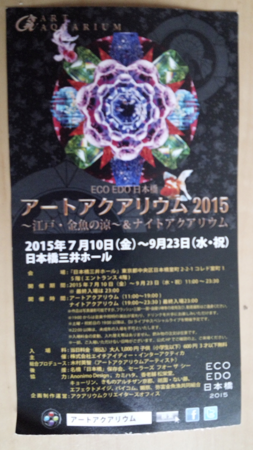 IMG_20150804_100403.jpg