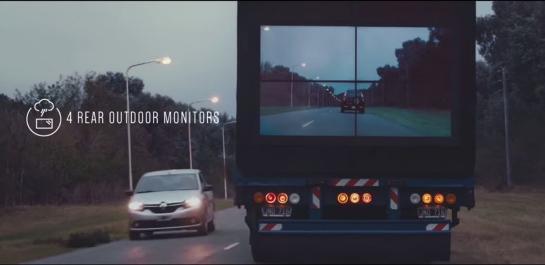 安全トラック