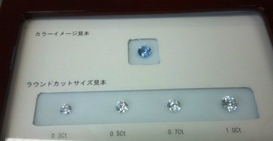 メモリアルダイヤ01