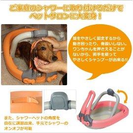 Puppy Bath01