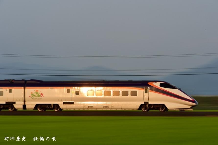 奥羽本線 高畠-赤湯 E3系つばさ イメージ S(01)