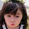 愛ちゃん0531