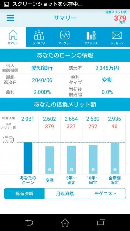 sub2-563x1000[1]_convert_20150805090533