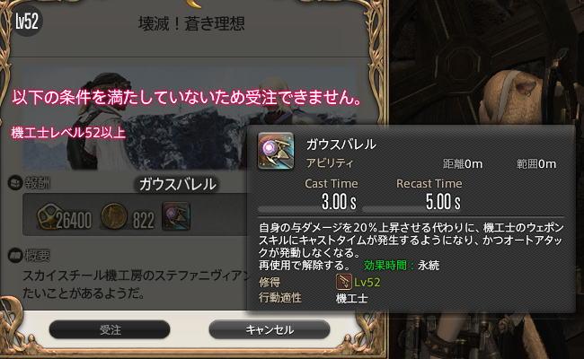 てっぽうLV513