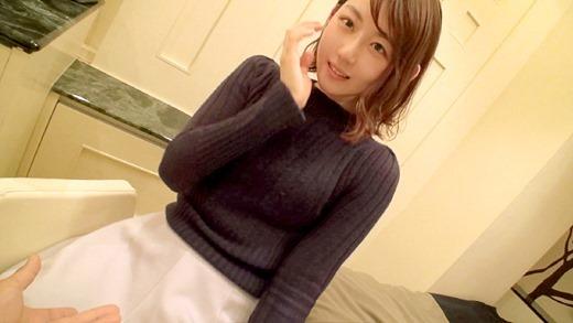 マジ軟派、初撮。432 in 渋谷 チームT アミ 22歳 大学生