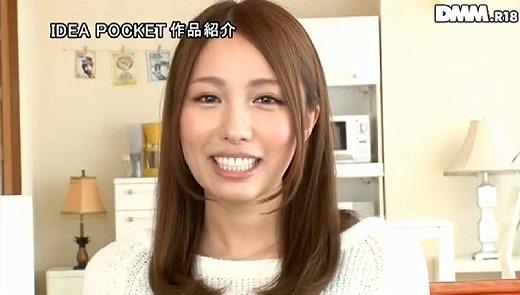 希崎ジェシカと美雪ありす 13