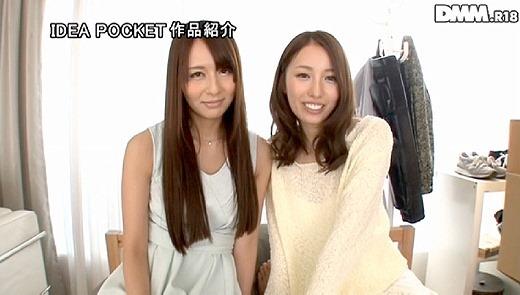 希崎ジェシカと美雪ありす 25