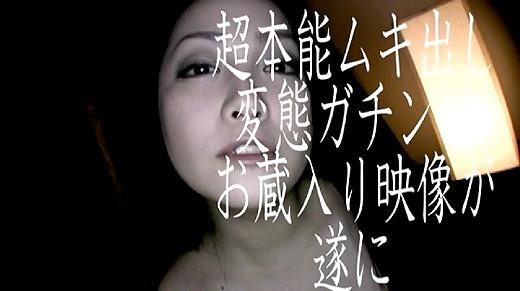 小向美奈子AV流出 25