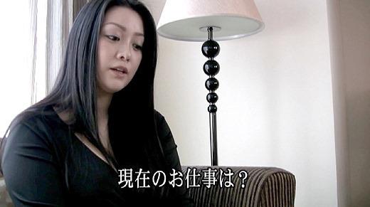 小向美奈子AV流出 35